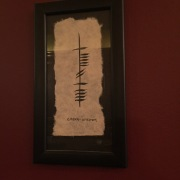 'Wisdom' in the Ogham alphabet